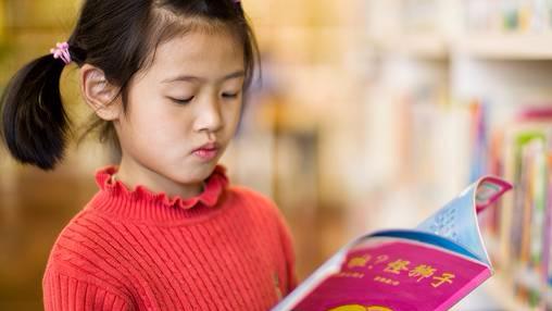语文状元强力推荐:50本中学生必读书目!给孩子看看-封面