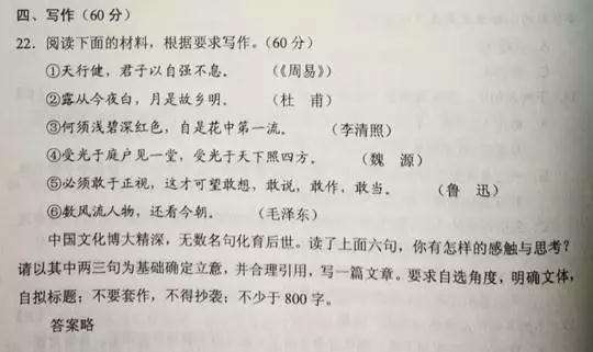 聚焦新高考 ▏语文教材总主编:再不重视阅读,连试卷都做不完!3