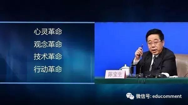 数据驱动的中国未来教育与学校的变革2
