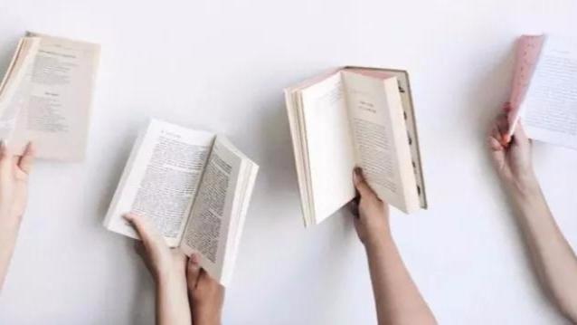 小学生怎么读书?试试这4大高效阅读法-封面