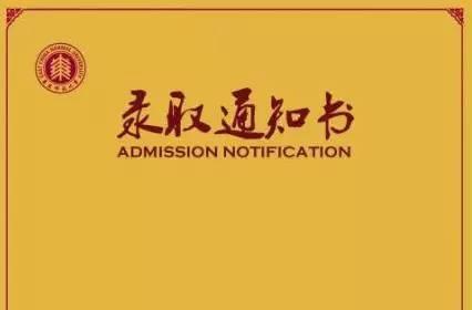 一位刚被清华大学录取的农村高材生献给学弟学妹们的九大学习方法-封面