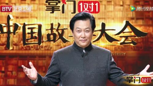 唐国强做客小咖英语《中国故事大会》 笑谈演员的选择与坚持-封面