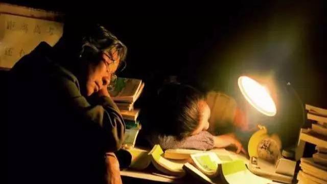 告诉孩子,考前别傻傻熬夜~提高晚上学习效率需要这10招!-封面