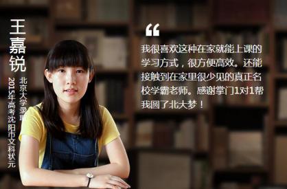 【初中语文辅导班】受欢迎的初中语文辅导班哪家好?初中语文辅导班选择?2