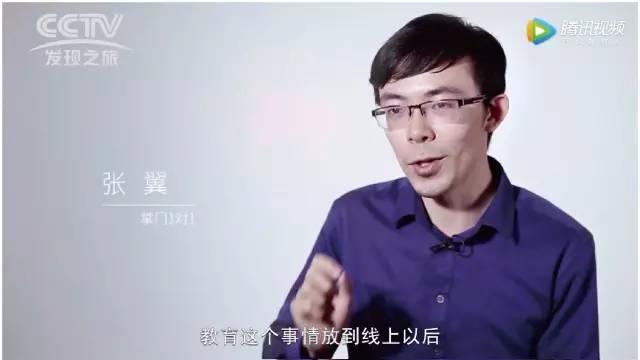 北京状元熊轩昂:知识不一定能改变命运!-封面
