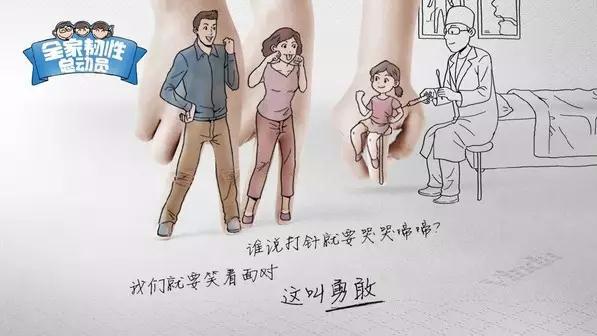 必须教孩子的9条生存法则-封面