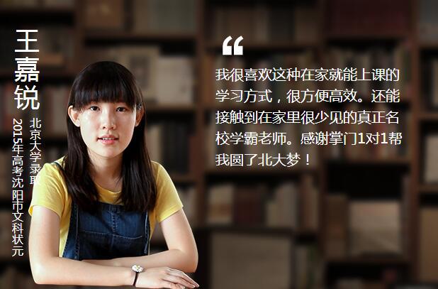 初中语文辅导班哪家好,初中语文辅导班效果好不好2