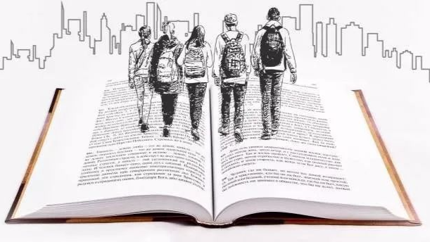 教育部:关于印发《中小学综合实践活动课程指导纲要》的通知-封面