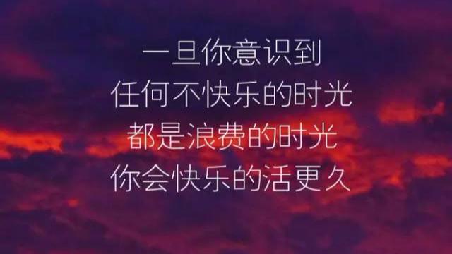 中国式婚姻:多少夫妻都败给了这两个字!值得深思-封面