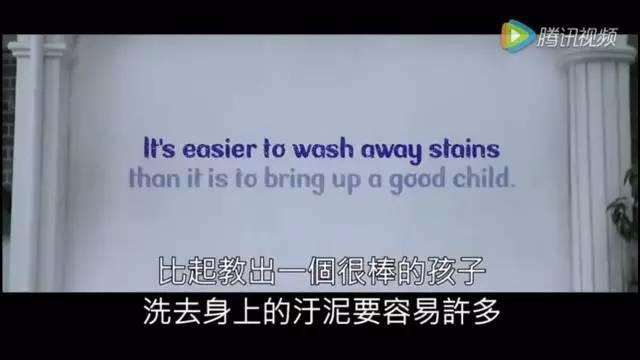 先别急着骂孩子,一个感人视频戳中每个妈妈的泪点!-封面