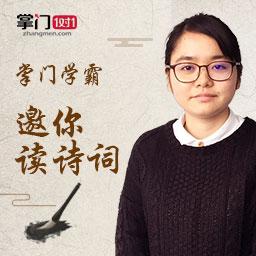 大唐英雄——王昌龄《出塞》-封面